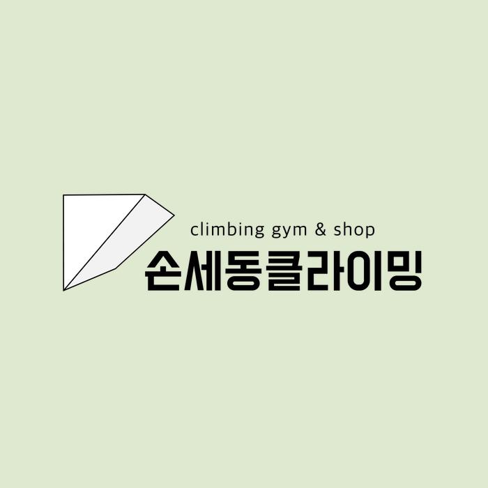 Se-Dong